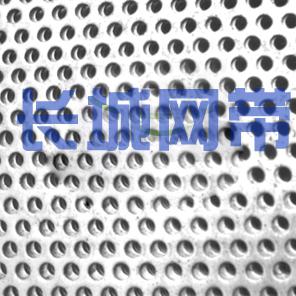 了解不锈钢链板网带有什么特点和种类